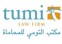 Tumi Law Firm